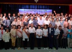 2019.07.27. 東アジア平和の東京の板橋集会